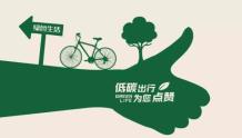 """中国""""碳中和""""路在何方,地热能发展潜力巨大"""